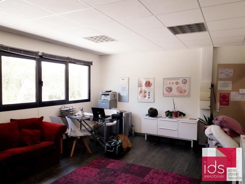 Venta  oficinas Challes les eaux 143000€ - Fotografía 2