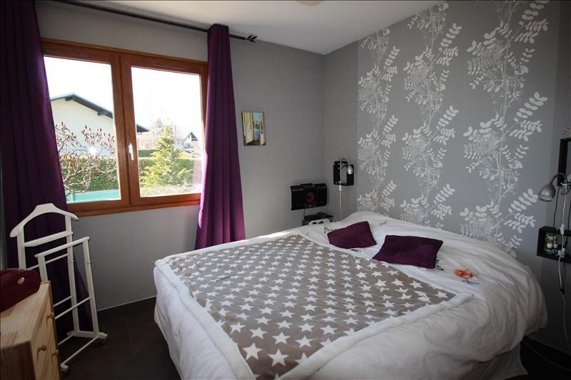 Vente maison / villa Amancy 475000€ - Photo 4