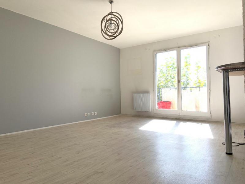 Vente appartement Bretigny sur orge 218000€ - Photo 1