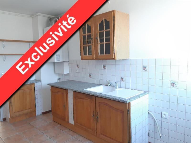 Location appartement Fontaine 600€ CC - Photo 1