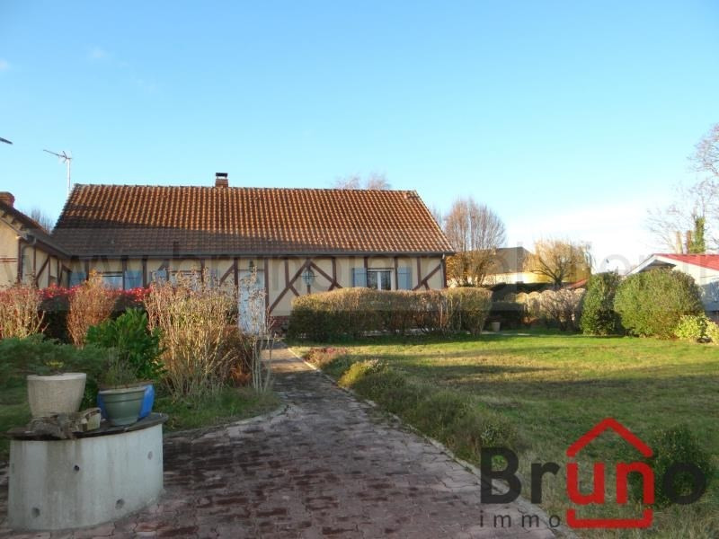 Vente maison / villa Arry 247 000€ - Photo 3