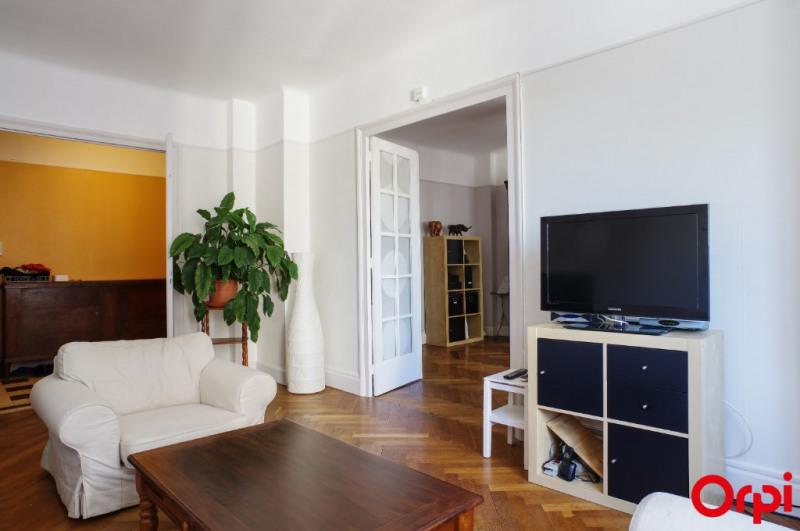 Lyon 6ème PARC T5 120 m² 4 chambres