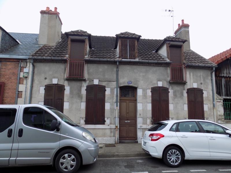 Vente maison / villa Moulins 123000€ - Photo 1