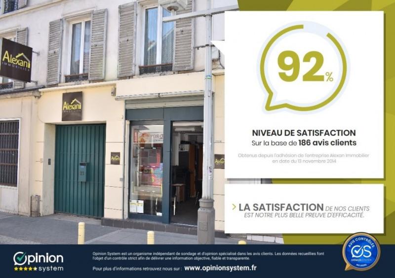Vente appartement Romainville 309000€ - Photo 7