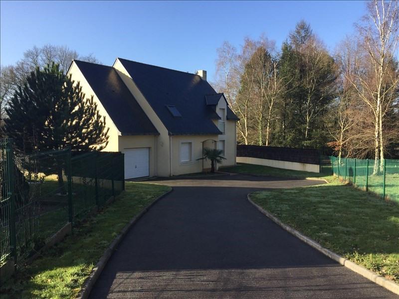 Location maison / villa Treillieres 1275€ CC - Photo 10