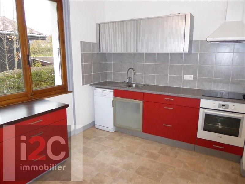 Vente maison / villa Divonne les bains 750000€ - Photo 6
