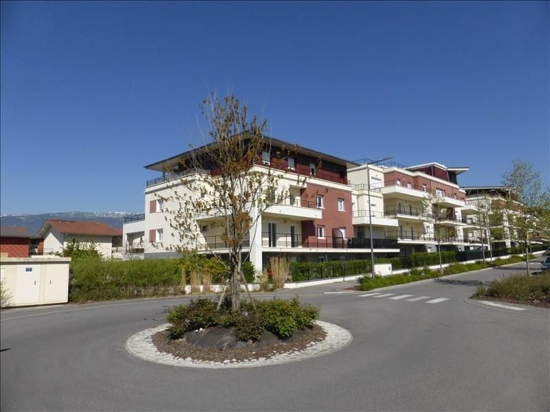 Affitto appartamento Prevessin-moens 855€ CC - Fotografia 1
