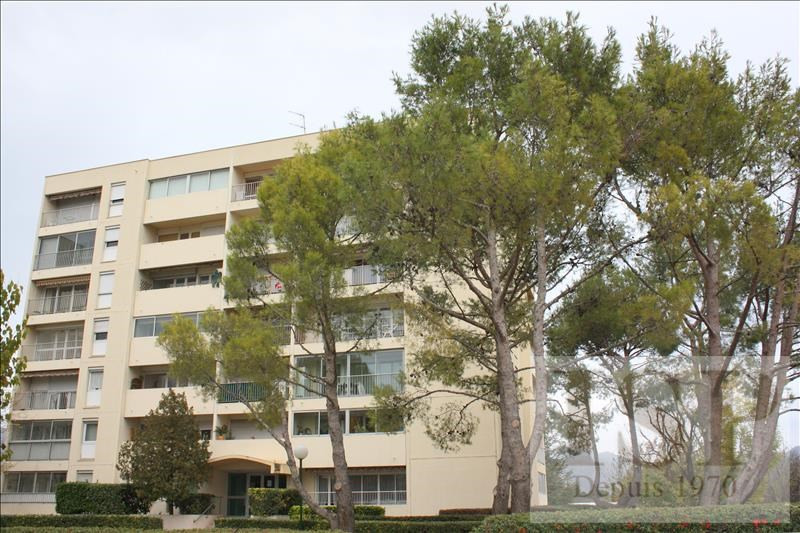 Rental apartment Aubagne 700€ CC - Picture 10