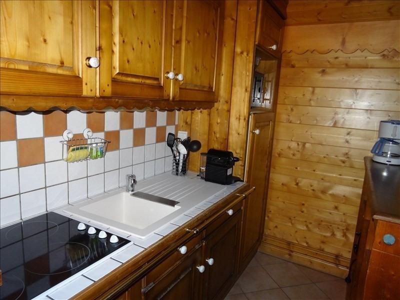 Vente appartement Les arcs 225000€ - Photo 3