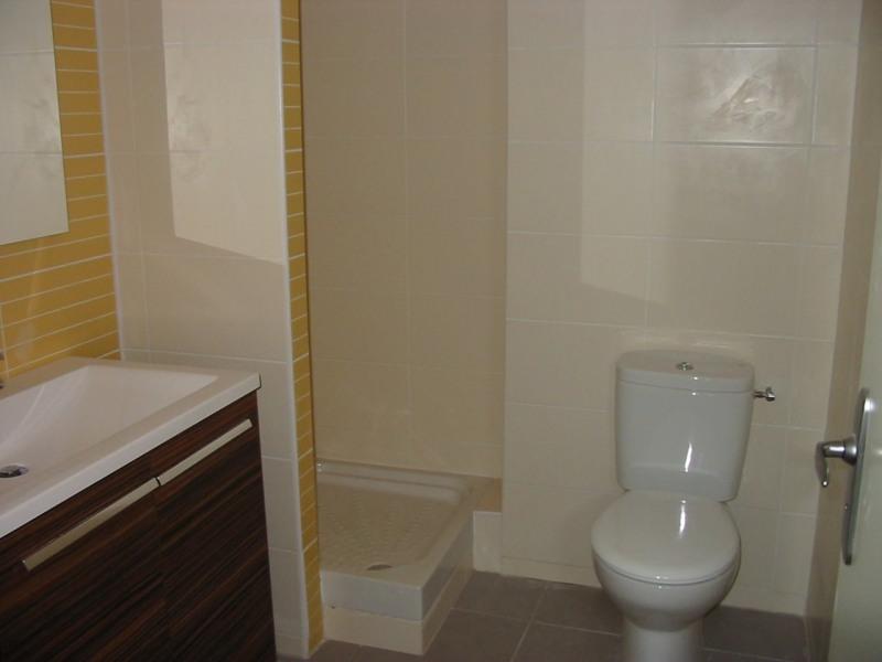 Location appartement St denis 452€ CC - Photo 7