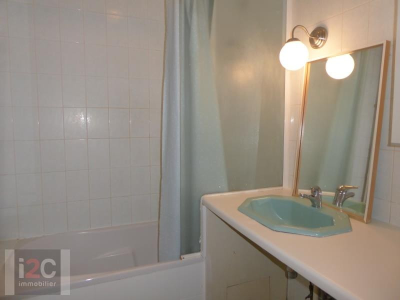 Vente appartement St genis pouilly 200000€ - Photo 5