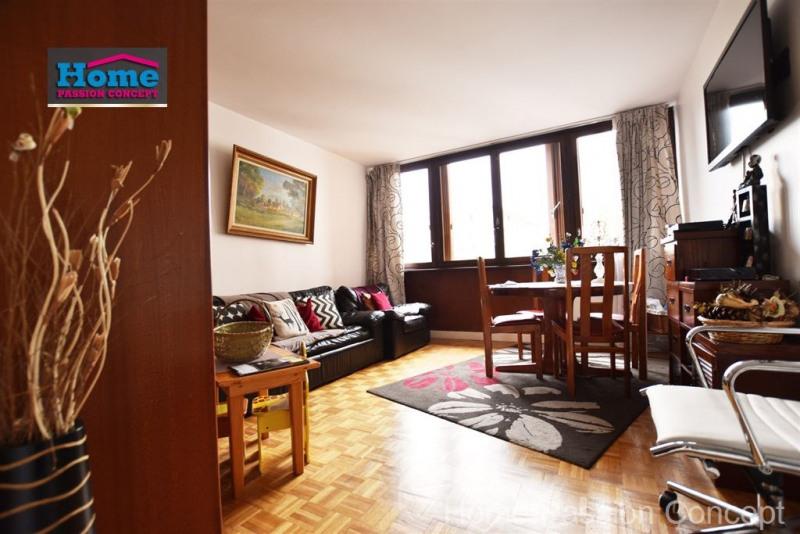 Vente appartement Nanterre 325000€ - Photo 2