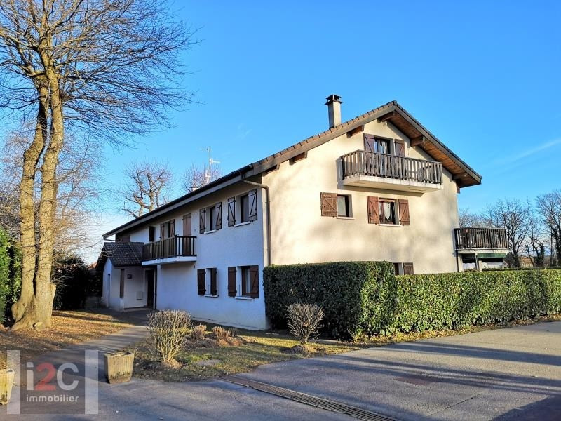 Vente appartement Prevessin-moens 270000€ - Photo 1