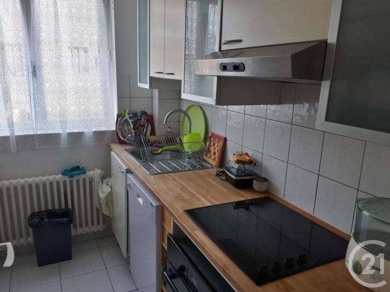 Продажa квартирa Deauville 235000€ - Фото 5