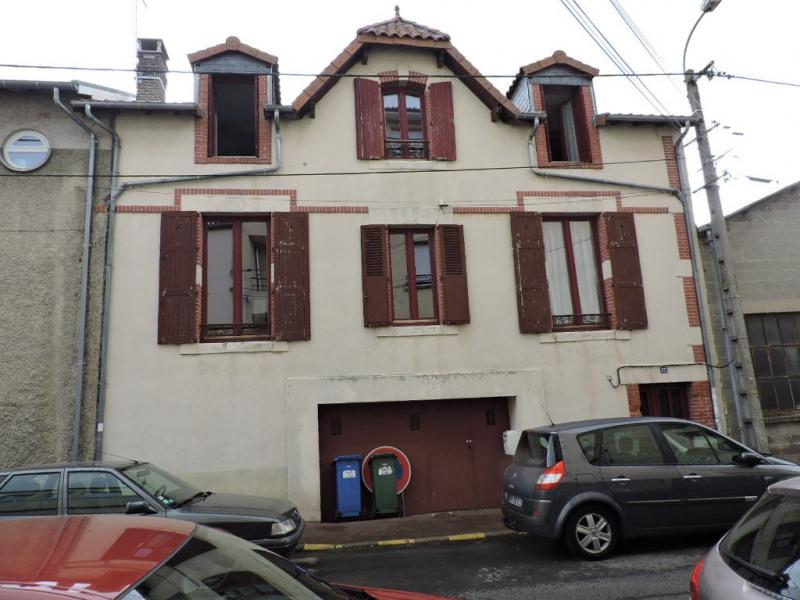Vente maison / villa Limoges 180200€ - Photo 11