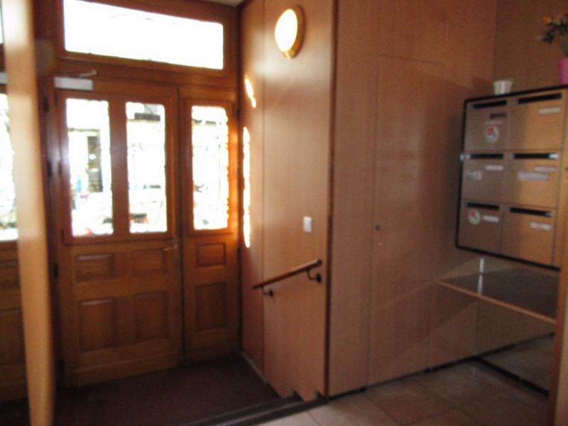 Vente appartement Perigueux 60000€ - Photo 6