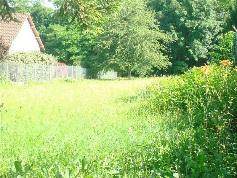 Vente terrain Challuy 40000€ - Photo 1