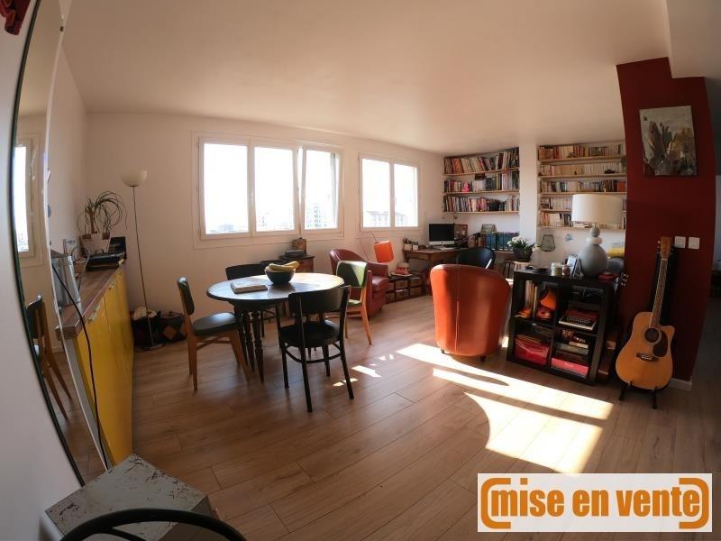Revenda apartamento Champigny sur marne 199000€ - Fotografia 1