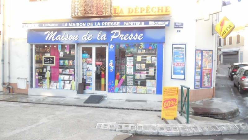 Commercial property sale shop Cazeres 152000€ - Picture 2