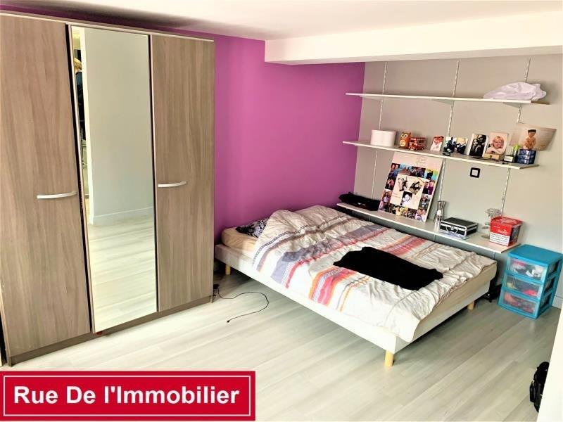 Vente maison / villa Bischwiller 223650€ - Photo 6