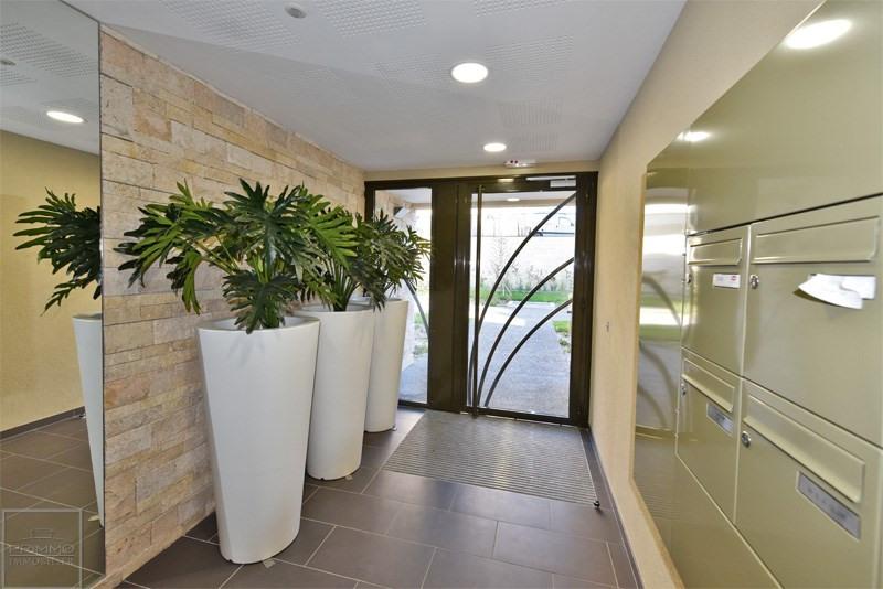 Sale apartment Saint didier au mont d'or 620000€ - Picture 12