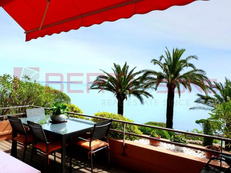 Vente appartement Theoule sur mer 480000€ - Photo 3