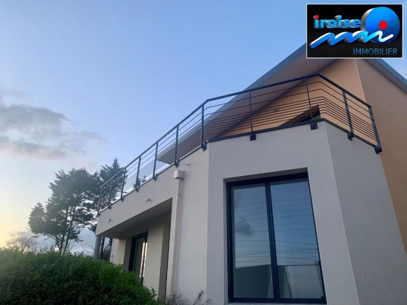 Vente maison / villa Brest 325500€ - Photo 5