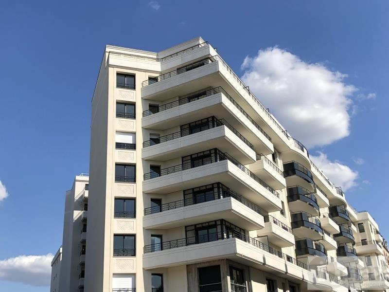 Sale apartment St ouen 329000€ - Picture 2