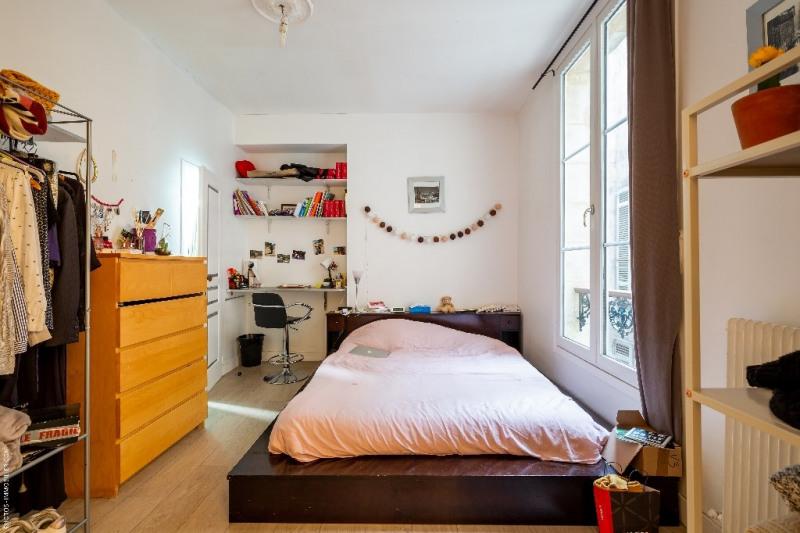 出售 公寓 Bordeaux 518000€ - 照片 2