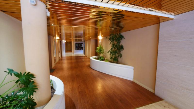 Sale apartment Limoges 265000€ - Picture 10