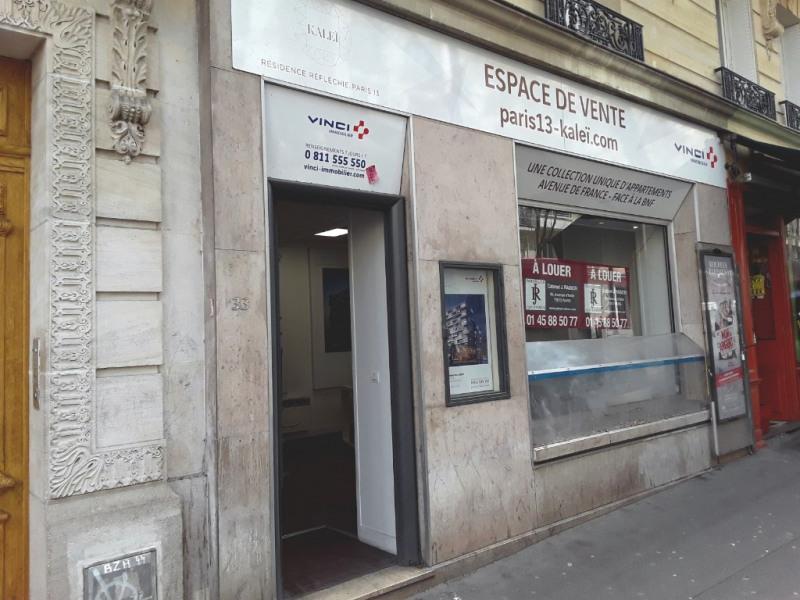 Location local commercial Paris 13ème 1550€ HC - Photo 6