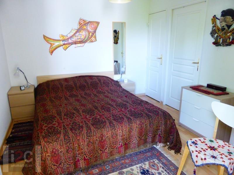 Rental apartment Prevessin-moens 1100€ CC - Picture 4