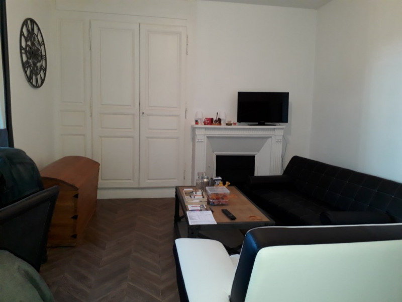 Location appartement Limoges 430€ CC - Photo 1