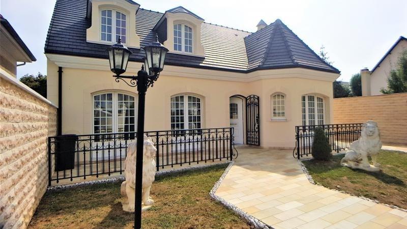 Vente de prestige maison / villa Chennevieres sur marne 580000€ - Photo 1