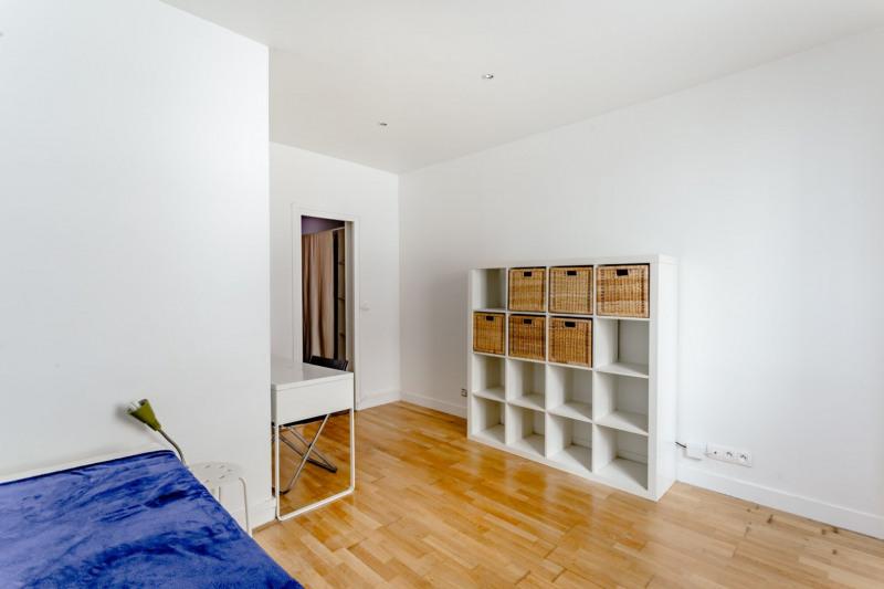 出售 公寓 Paris 15ème 429000€ - 照片 2