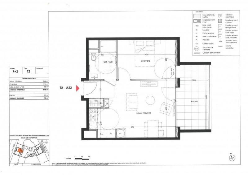 Sale apartment Villeurbanne 250000€ - Picture 4