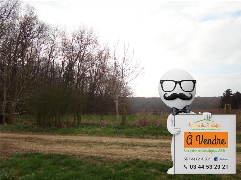 Vente terrain Ste genevieve 39900€ - Photo 1