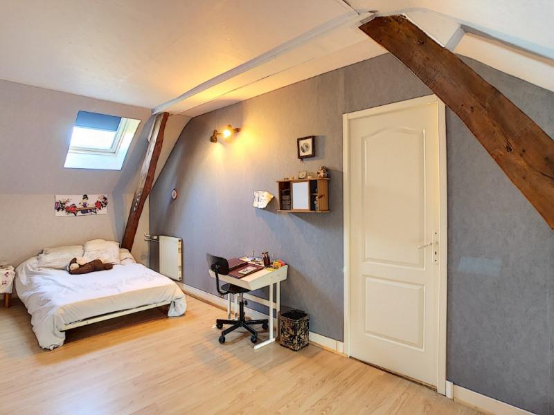 Vente maison / villa Malicorne 162000€ - Photo 12