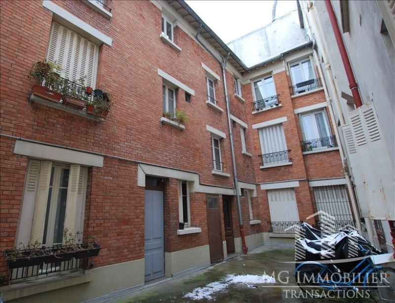Vente appartement Montreuil 128000€ - Photo 1