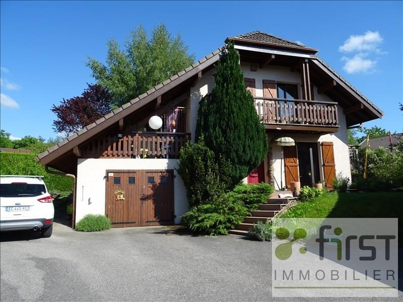 Sale house / villa Villy le pelloux 535000€ - Picture 1