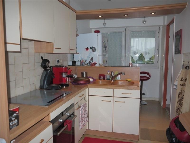Вложения денег в недвижимости квартирa Dijon 135000€ - Фото 4