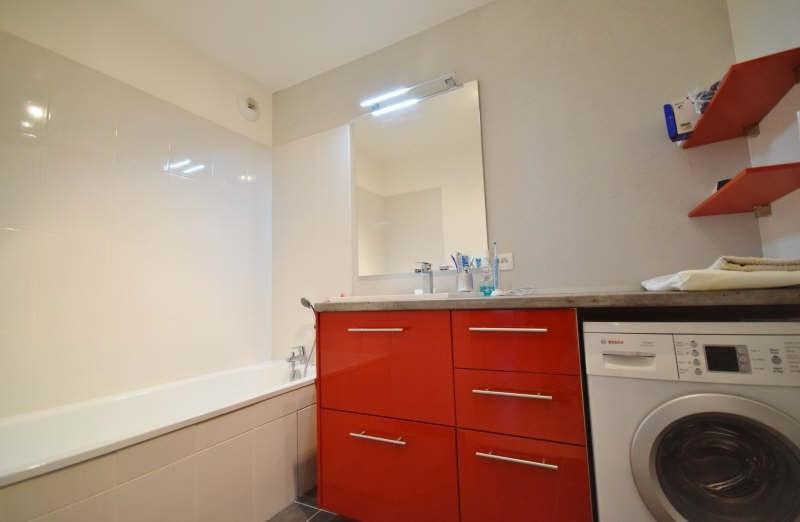 Vente appartement Nanterre 449000€ - Photo 9