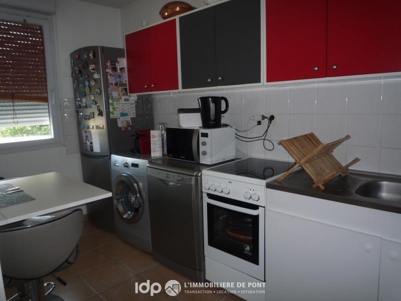 Produit d'investissement appartement Pont de cheruy 130000€ - Photo 2
