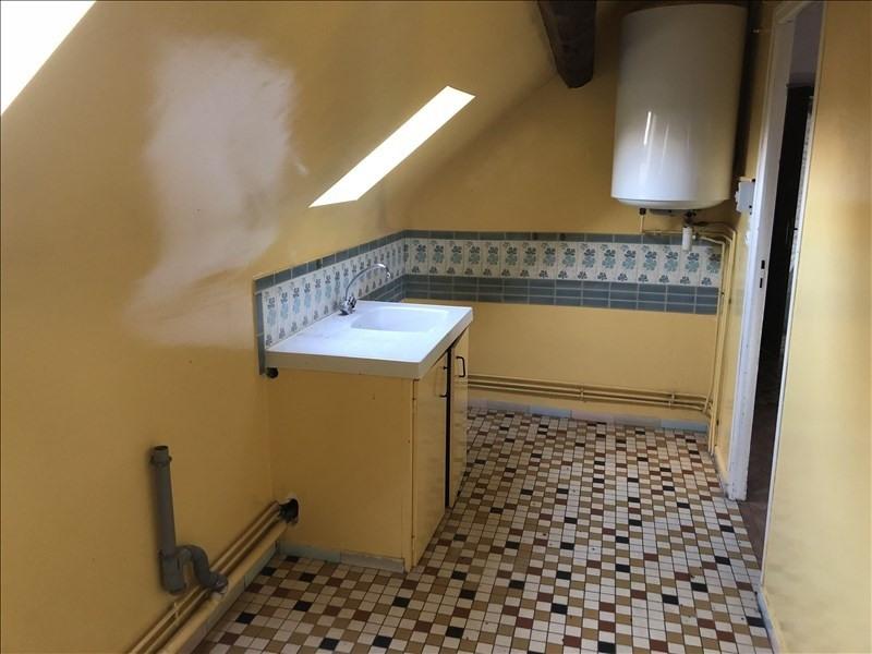 Vente immeuble Blois 133000€ - Photo 1