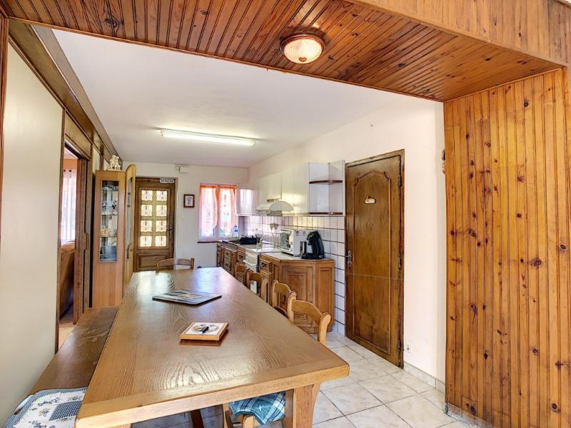 Vente maison / villa Commentry 88000€ - Photo 7