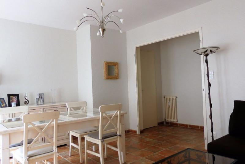 Vente appartement Montlucon 44000€ - Photo 3