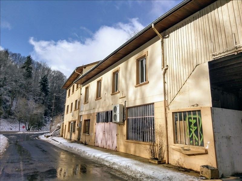 Sale building Ceignes 35000€ - Picture 2