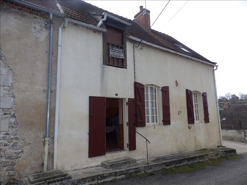 Venta  casa Noyant d allier 23000€ - Fotografía 1