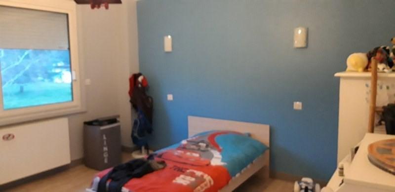 Sale house / villa Marsac sur l isle 265000€ - Picture 8