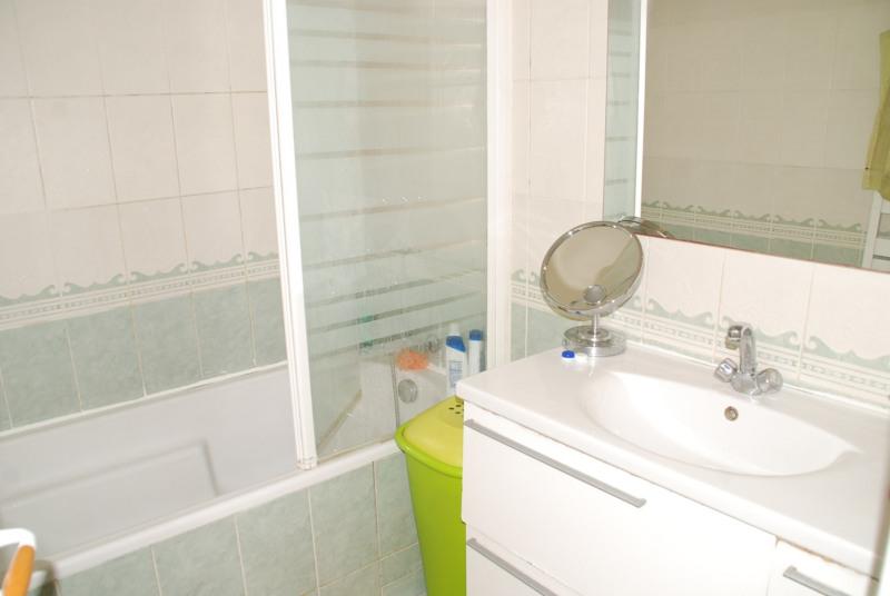 Vente appartement Bondy 252000€ - Photo 5